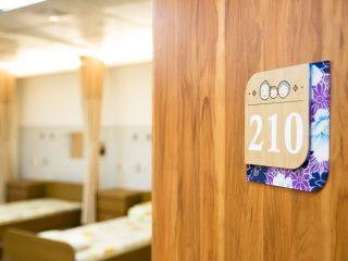 永安護理之家-室內指標整體規劃