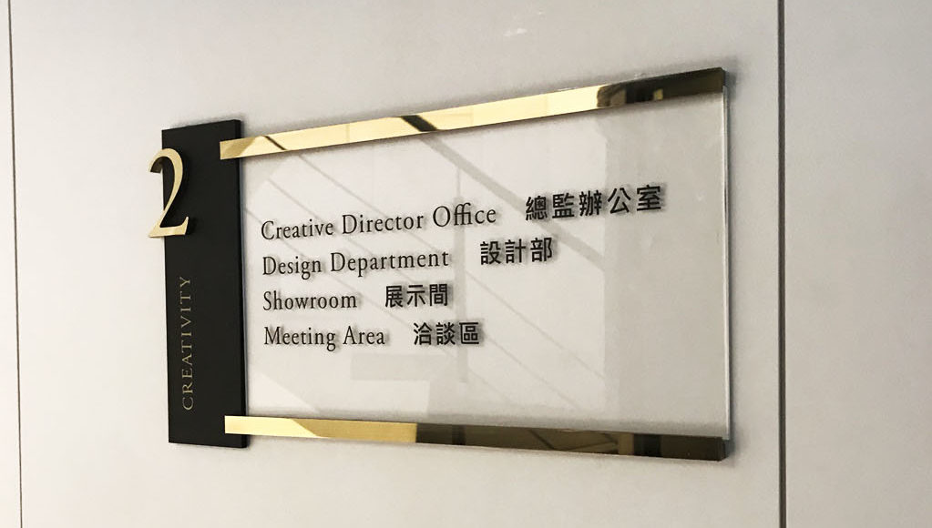 克萊亞國際開發公司