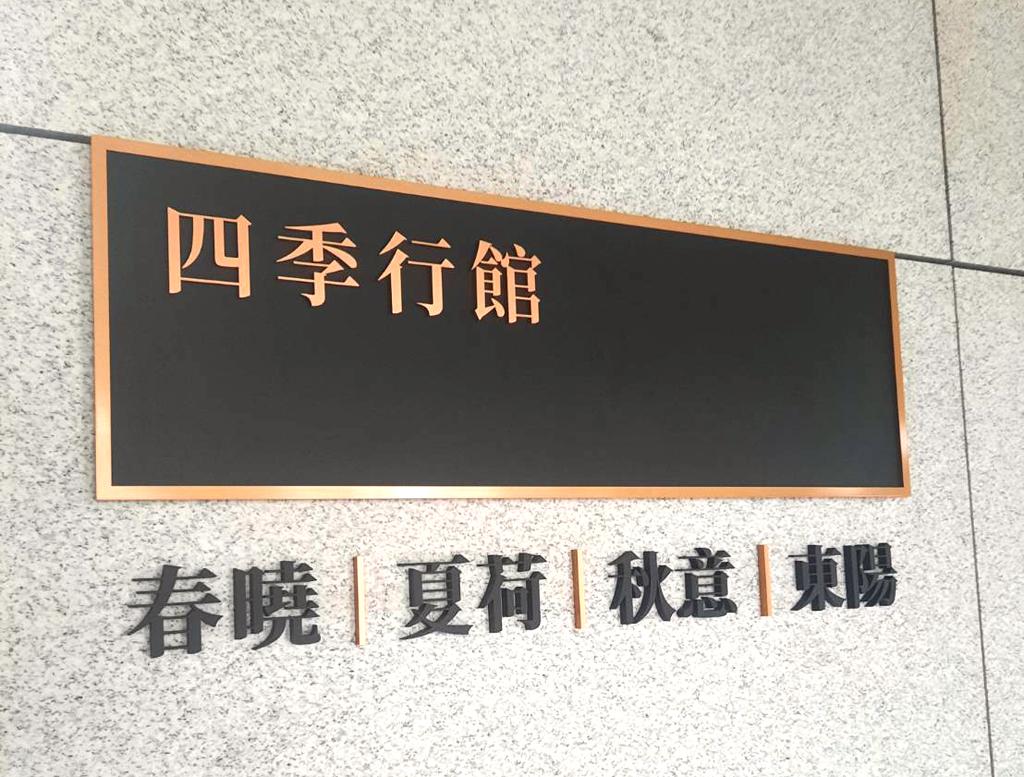 豐譽營造-台中新光傑仕堡
